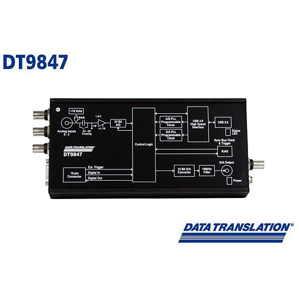 DT9847 - Module USB analyseur de signaux dynamiques